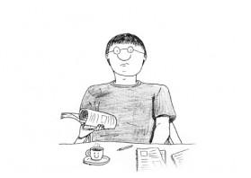 #study_coffee