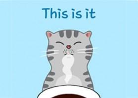 맛있다, 커피향