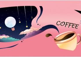 커피의 상상